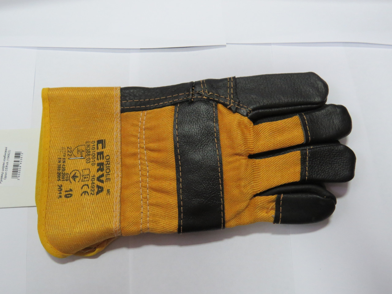 Перчатки кожаные комбинированные ORIOLE CERVA
