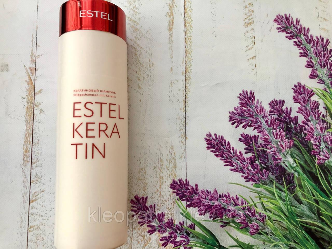 Кератиновый шампунь для волос Estel Keratin 1000мл