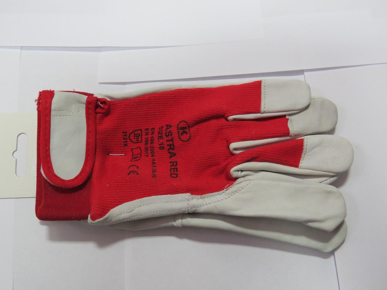 Перчатки кожаные комбинированные ASTRA