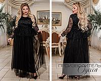 Нарядное платье в пол большого размера Размеры: 50-52, 54-56, 58-60