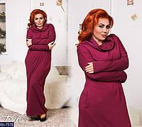 Теплое платье с начесом бата р-ры 50-56 арт 41189