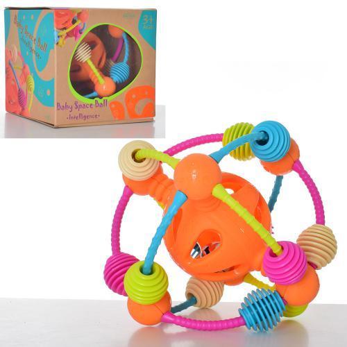 Детский шар-погремушка 9937 20 см развивающая для малышей