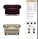 Дизайнерcкий диван-кресло для дома, ресторана, офиса -Вайс. Элитное кресло -софа., фото 6