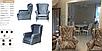Дизайнерське крісло для дому, ресторану -Йесен, в класичному стилі., фото 6