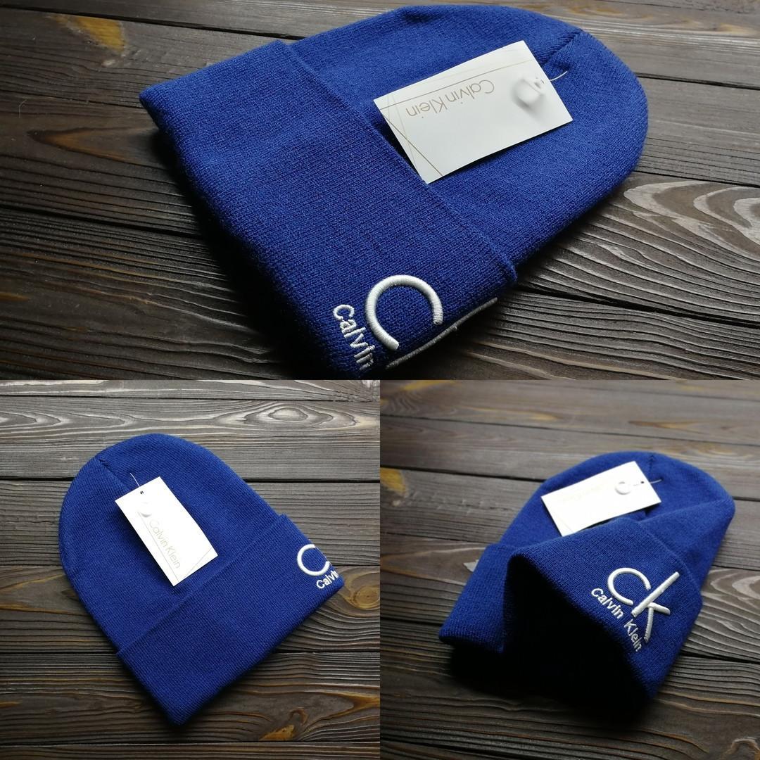 Шапка мужская Calvin Klein синего цвета. Стильная мужская шапка синяя.