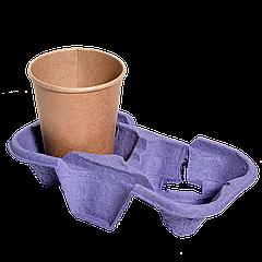 Подставка для стакана 2-секции, 1шт (1уп/150шт) Фиолетовый