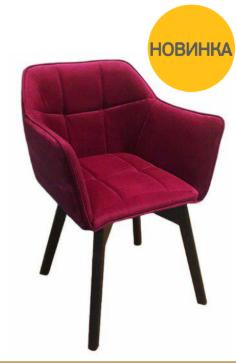 Дизайнерское кресло для дома, ресторана -Зоммер