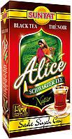 Чай черный цейлонский крупнолистовой 500 г Suntat Alice Natur (рассыпной)