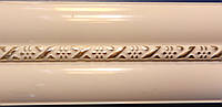 Карниз алюминиевый с молдингом широкий 4,0 м, белый