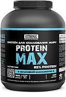 Протеин Extremal PROTEIN MAX 1,6 кг Клубника со сливками