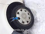 Браслеты противоскольжения БУЦ внедорожник,кроссовер,микроавтобус, фото 5