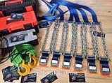 Браслеты противоскольжения БУЦ внедорожник,кроссовер,микроавтобус, фото 8