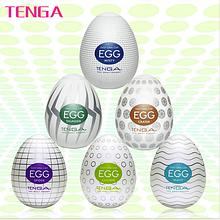 Яйцо мастурбатор Tenga Egg тенга + смазка