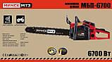 Бензопила Минск 6700(2 шины , 2 цепи), фото 5