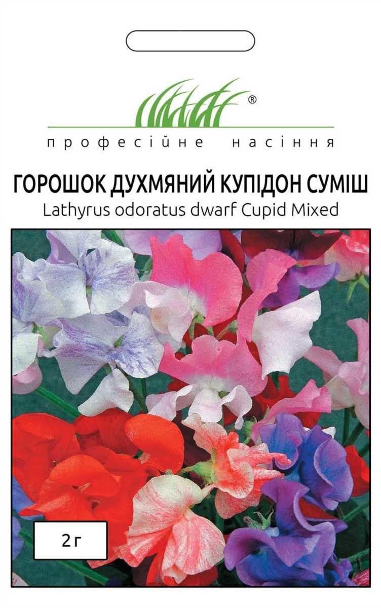 Горошок Духмяний Купідон суміш, 2 г