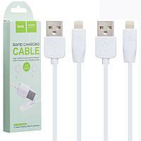 Кабель USB Lightning Hoco X1 Rapid 2 для iPhone белый
