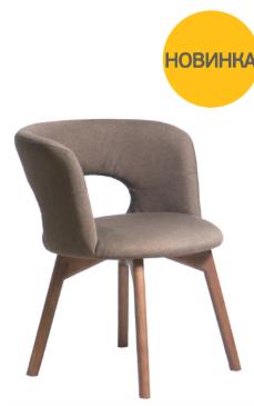 Дизайнерское кресло для дома, ресторана -Ноа