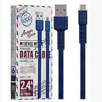 Кабель USB-micro USB Remax RC-116m Armor синий