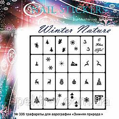 """Трафарет для аэрографии на ногтях """"Зимняя природа"""", №306"""