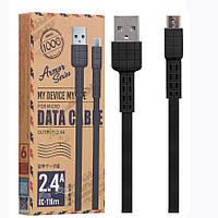 Кабель USB-micro USB Remax RC-116m Armor черный