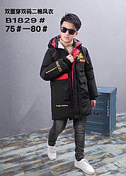 Куртка на мальчика двухсторонняя демисезонная еврозима
