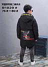 Куртка на мальчика двухсторонняя демисезонная еврозима, фото 2