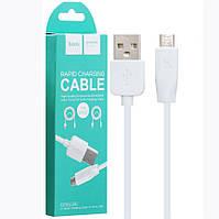 Кабель USB-micro USB Hoco X1 Rapid 2 белый