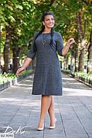 Женственное прогулочное платье р-ры 50-56 арт 15126