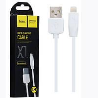 Кабель USB-Lightning Hoco X1 Rapid для iPhone 1м белый