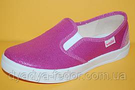Детские Тапочки Waldi Украина 5694 Для девочек Розовый размеры 34_39