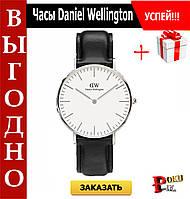 Наручные часы в стил Daniel Wellington