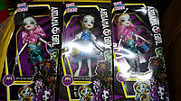 "Кукла ""Monster High Haunted"" 2085 (96 шт/2) 8 видов, девочки, мальчики, шарнир, в кор.14*5*32"