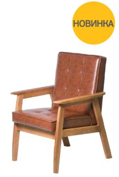 Дизайнерское кресло для дома, ресторана -Швабе