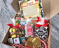 Солодкий подарунок від Святого Миколая для дітей