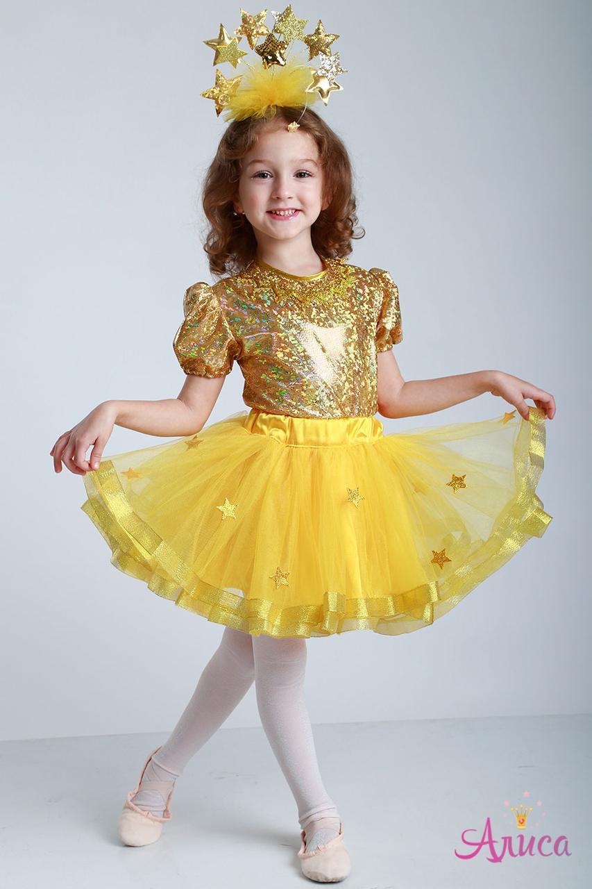 Карнавальный костюм Звездочка для девочки