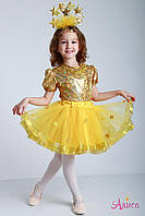 Карнавальный костюм Звездочка для девочки, фото 1