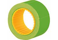 Цінники 30х40 мм Economix 150 шт, зелені