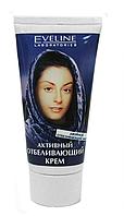 "Крем активный ""Отбеливающий"" Eveline Cosmetics Double White 50 мл"