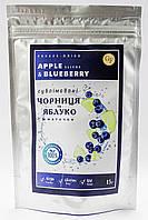 Черника - яблоко сублимированные кусочки, 15 грамм