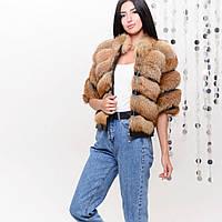 Меховое манто из натурального меха лисы, меховая куртка