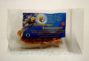 Леденцы Прополис-Антивирус