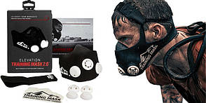 Маска для тренировки дыхания и кроссфита Elevation Training Mask (р-р L)