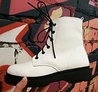 Боты!!! Dr. Martens!  Женские зимние кожаные ботинки на шнуровке с толстой масивной подошвой  белые мартенсы!, фото 1