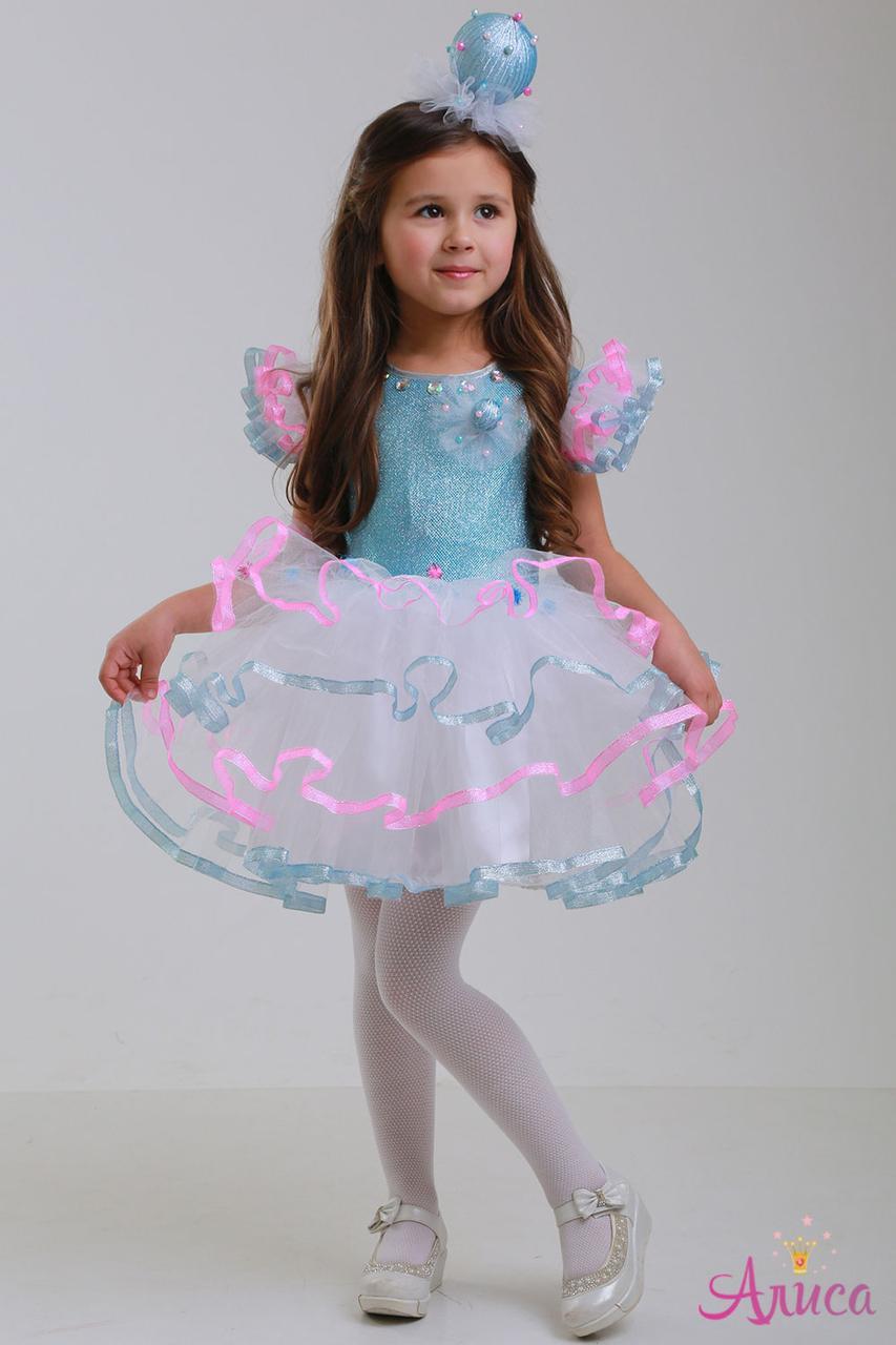 Карнавальный костюм Бусинка (Елочная Игрушка) для девочки