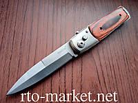 Нож складной(выкидной)
