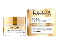 Крем-сыворотка для лица Eveline Cosmetics GOLD LIFT EXPERT 60+ 50мл