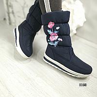Женские синие сапоги дутики , ОВ 1161