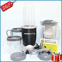 Кухонный комбайн NutriBullet 1700W, блендер Нутрибуллет, мини-комбайн, измельчитель + подарок. фитнес-блендер