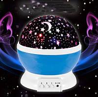 "[ОПТ] Вращающийся ночник-проектор ""Звездное небо"" Star Master в форме шара"