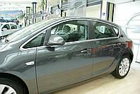 Opel Astra J 2010+ гг. Полная окантовка стекол (HB, 12 шт, нерж)